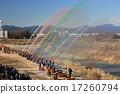新年的消防隊員的事件 水花 災難預防訓練 17260794