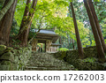 stone steps, temples, green 17262003