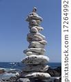 石工 17264992