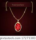 gemstone, ruby, beautiful 17273383