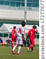 고등학교 축구 17277677