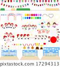 초등학교 운동회 아이콘 세트 17294313