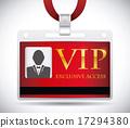 VIP card design. 17294380
