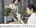 愛好 插花 課程 17301212