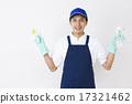 고무장갑, 청소용구, 청소기구 17321462