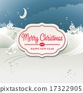 landscape winter card 17322905