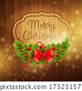 vector wooden background 17323157
