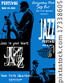 Jazz poster with saxophone, double-bass and piano 17338605