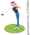골프를 치는 사람 17344961