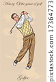 Vintage golf and golfers - freehand into vector 17364773