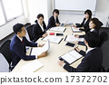 会议 办公室 协定 17372702