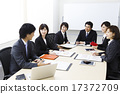 办公室 协定 商务 17372709