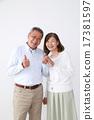 karaoke, kareoke, enjoy 17381597