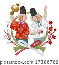 新年賀卡材料2猴子慶祝圈磁帶 17386789