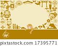 猴年 賀年片 丙申年 17395771