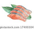 生魚片 紅大麻哈魚 鮭魚 17400304