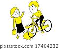 自行车交通规则 17404232