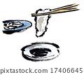 刷写 刺身 生鱼片 17406645