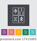 Mahjong 17415865