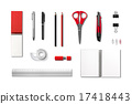 Stationery, office supplies mockup template 17418443