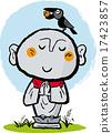 地藏菩薩 地藏 石佛像 17423857