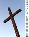 Ventura Cross 17429183