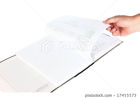 Open the folder with documents 17455573