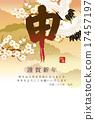 賀年片 梅花 猴生肖 17457197