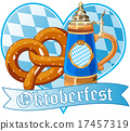 Oktoberfest pretzel and mug 17457319