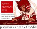 新年賀卡 猴 賀年片 17475560
