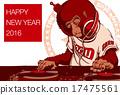 新年賀卡 猴 賀年片 17475561