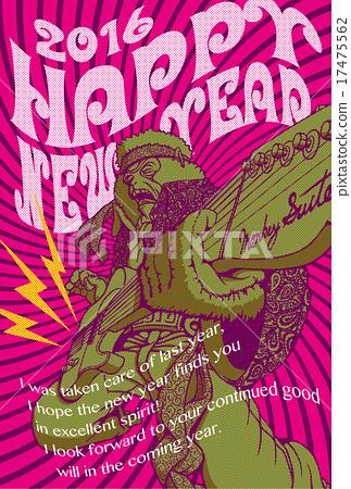 2016 New Year's card _ guitar monkey 17475562