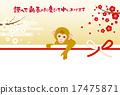 绒猴 梅 贺年片 17475871