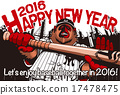 new, year's, card 17478475
