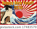 material for new year's cards, katsushika hokusai, new year's card 17483570