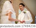 Happy marriage 17494236