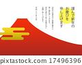平成28(2016)新年卡 17496396