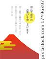 平成28(2016)新年卡 17496397