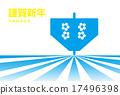 平成28(2016)新年卡 17496398