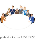 An office worker who makes a meeting with a round table 17518977
