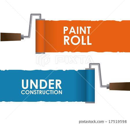 Tools design over white background vector illustration 17519598