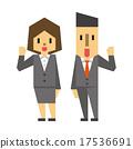 Office worker's men and women 17536691