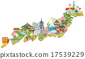 sightseeing spot, tourist attraction, vector 17539229