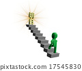 succeed, success, tomorrow 17545830