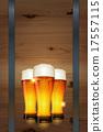 泡沫 桶 啤酒 17557115