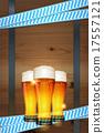 桶 慕尼黑啤酒節 啤酒 17557121