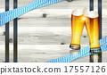桶 慕尼黑啤酒節 啤酒 17557126