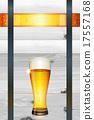 桶 慕尼黑啤酒節 啤酒 17557168
