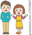 一對年輕夫婦 17559887