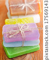 color soap 17569143
